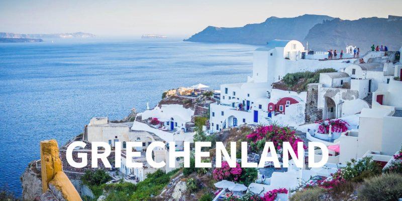 Fähre Griechenland