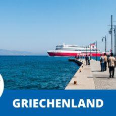 Flexibel nach Griechenland mit Anek Lines & Superfast Ferries